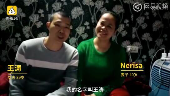 菲律宾女硕士远嫁中国离异民工:爱吃他炒的饭