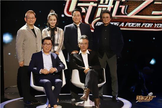 《诗歌之王》第二季大咖加盟 韩童生张秋歌助阵