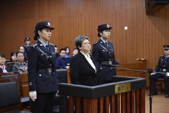 杨秀珠贪污、受贿案一审宣判:判处有期徒刑八年