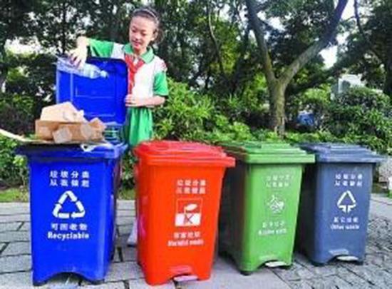 广州2020年将实现城乡生活垃圾分类全覆盖