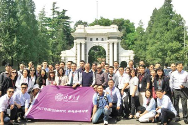 台湾学生青睐大陆院校 高考志愿不填台大选清北