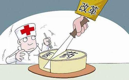 已累计节约医药费用44亿元