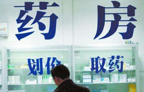 北京医改实施半年
