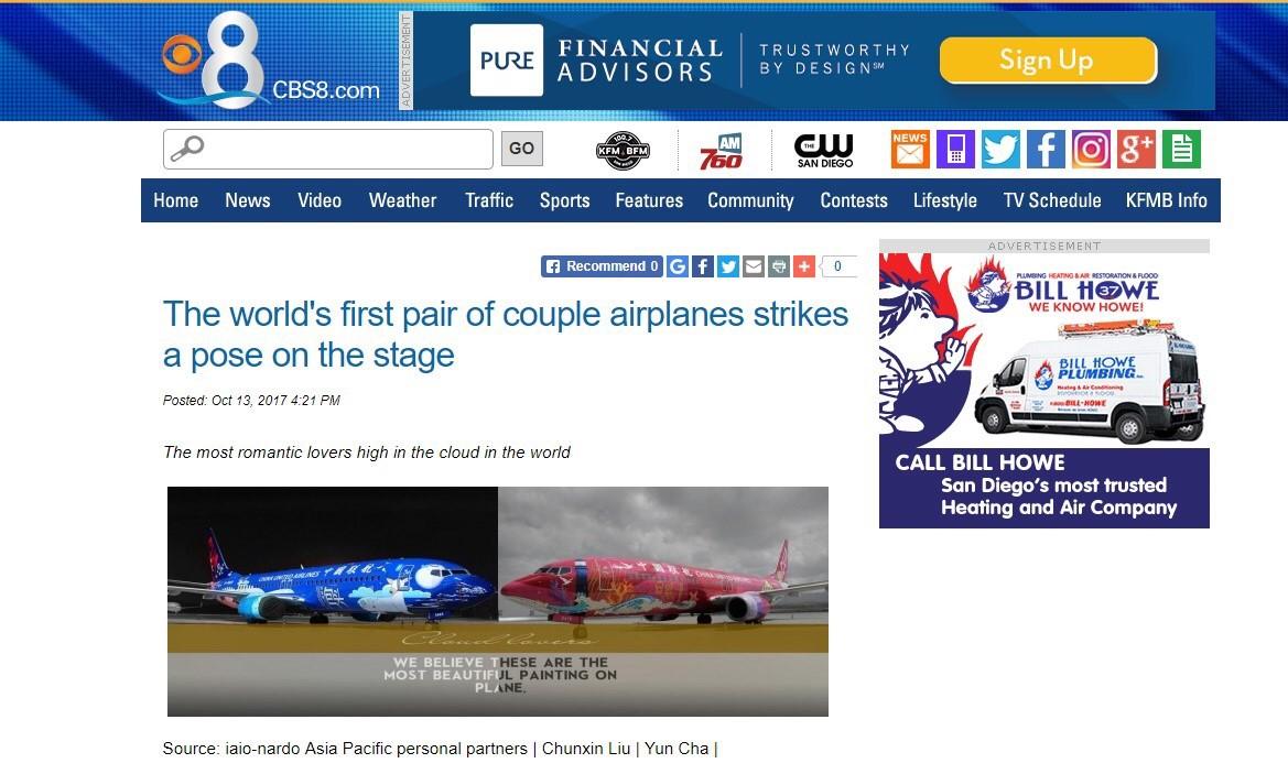全球首对CP飞机亮相:世界上最浪漫的云端飞客