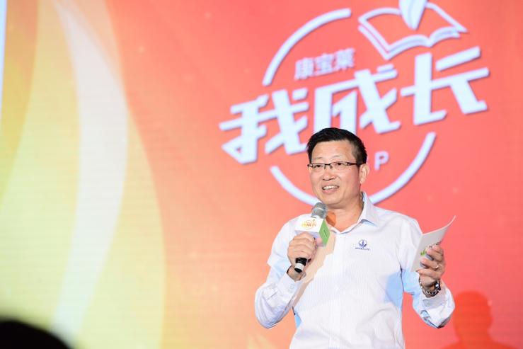 康宝莱正式任命郑群怡为康宝莱集团(中国)董事长