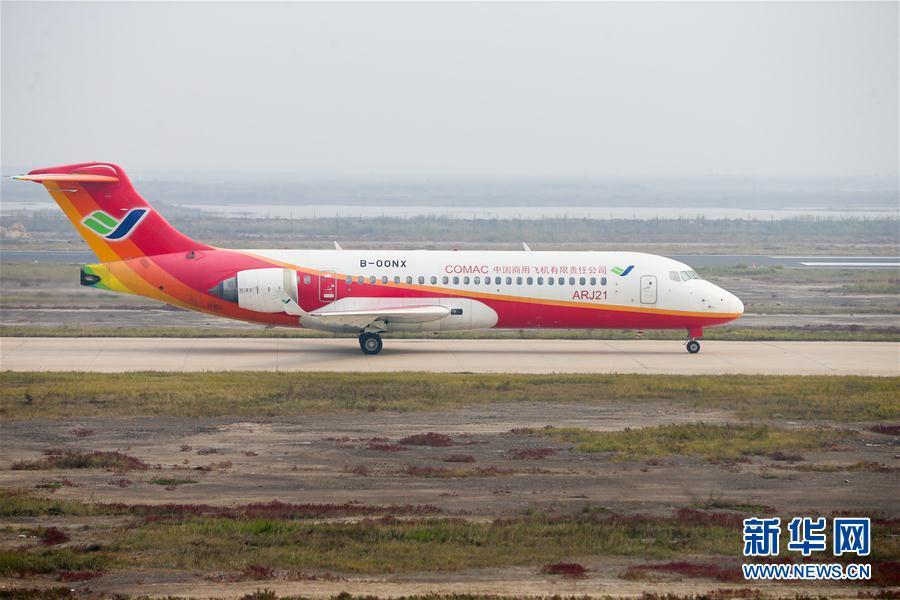 北斗卫星导航首次在国产客机上应用试飞成功