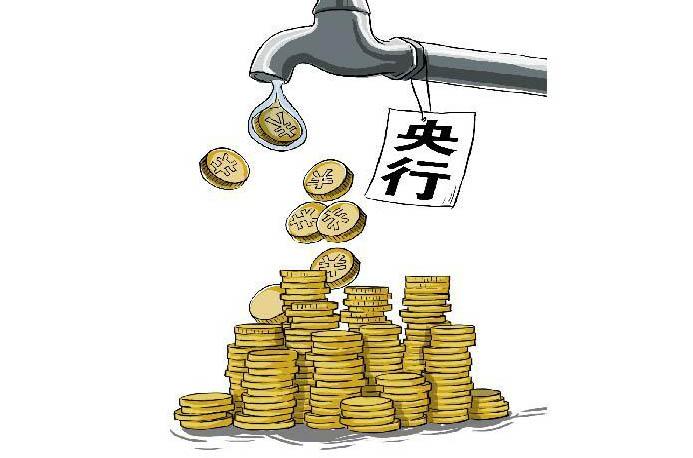 央行量身定做普惠金融政策 中小企业融资难改善可期