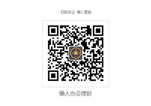 """""""金九银十""""告别低价 家居企业回归""""价值战"""""""