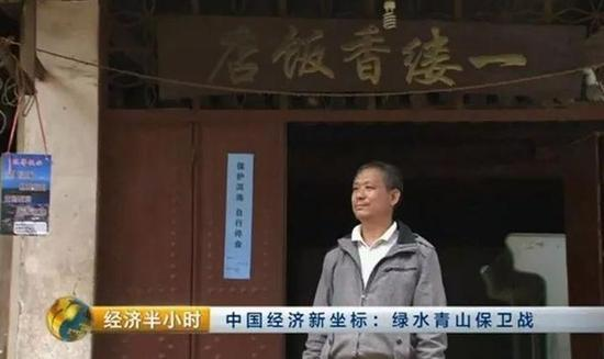 史上最严!云南洱海餐饮客栈大批停业 游客零星