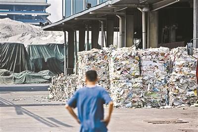 废纸涨价潮持续:回收价较去年翻番 远超废旧钢铁