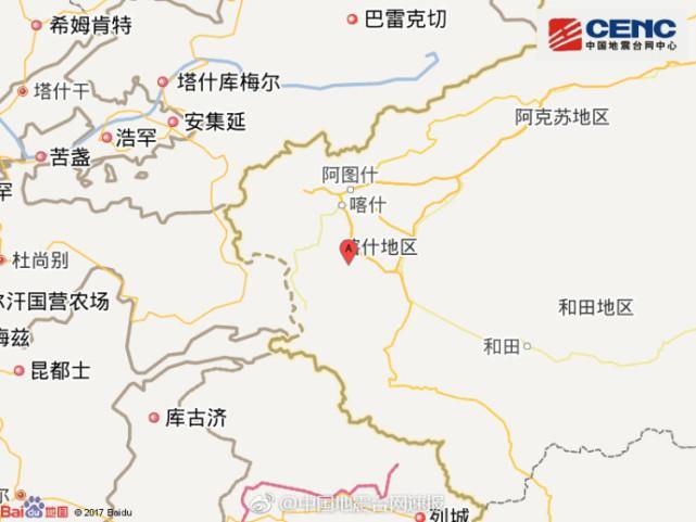 新疆克孜勒苏州阿克陶县附近发生4.4级左右地震
