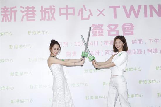Twins举办《花约》香港签售会 各自阐述爱情观