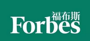 《福布斯》最受信赖公司百强:苹果第7 中国占俩