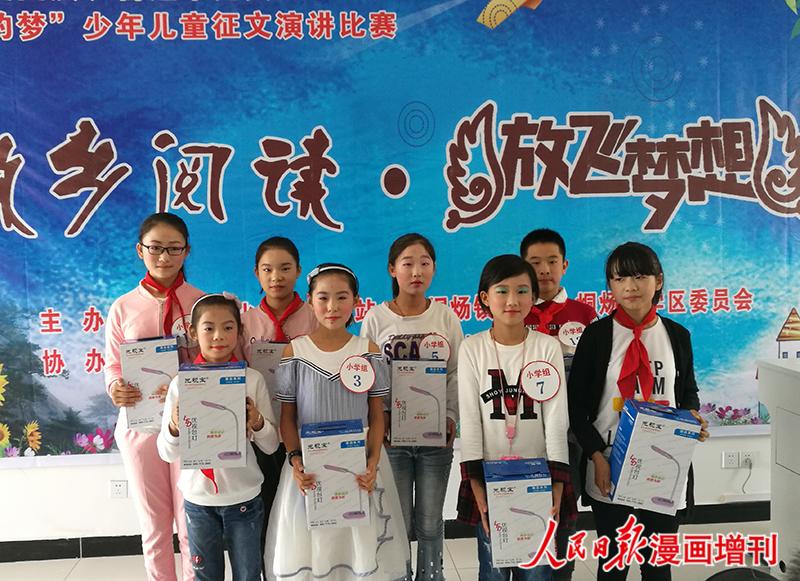 安徽合肥巢湖市开展系列特色活动,推动素质教育