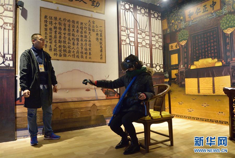 """北京故宫的""""古老""""与""""现代"""""""