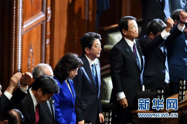日本大选:政坛大洗牌 政改大失败
