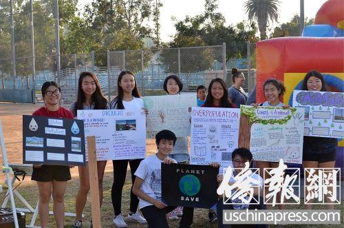 天竺葵节(Geranium Festival)Planet Save创办者Stanley(前排右),Spencer(前排左)和Sabrina(后排左起3)与白天参与活动的志愿者们。(《美国侨报》/记者 章宁摄)