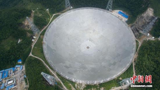 中国天眼FAST首秀引瞩目 已超额完成年度试观测任务