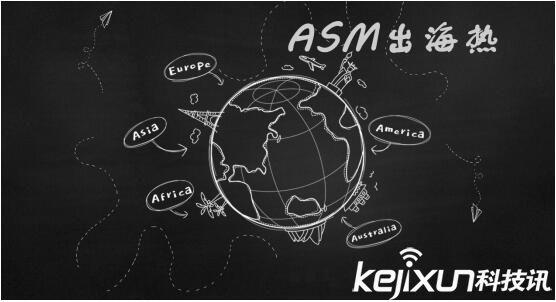 ASM遇上出海热 苹果竞价让得词移动成为造桥人