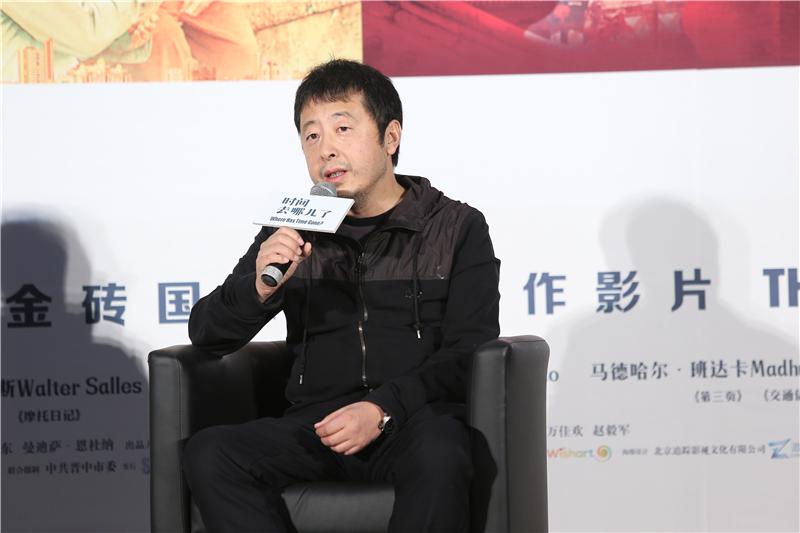 《时间去哪儿了》北京首映 贾樟柯解读爱与时光