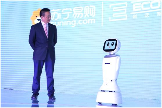 科沃斯机器人登陆苏宁 开启智慧零售新高度