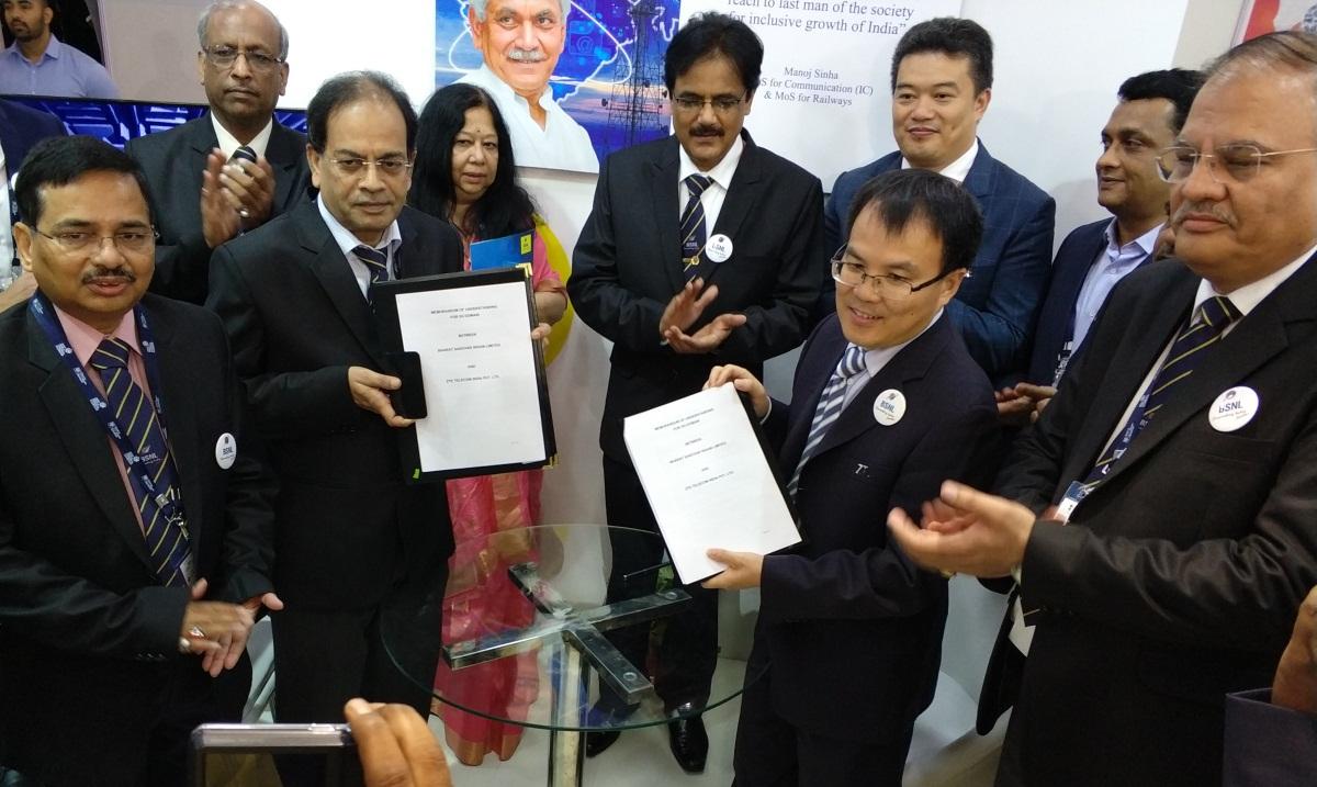 中兴通讯与印度BSNL签署5G及IoT合作备忘录