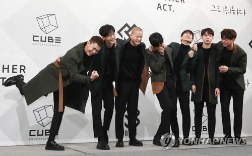 韩人气男团BTOB携新辑回归 称希望成为大众化组合