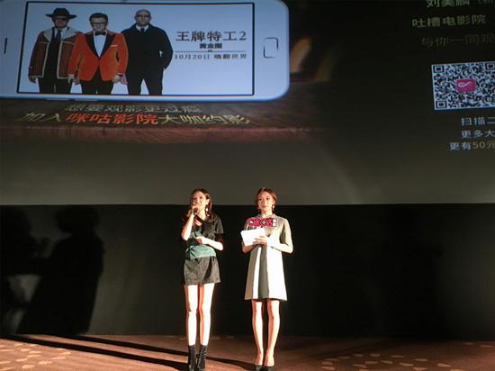 刘美麟再次助阵好莱坞电影 天籁歌喉点燃现场