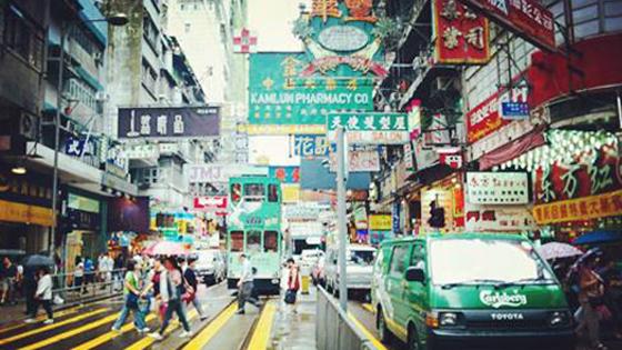 俄媒:香港入选全球十大最安全城市!