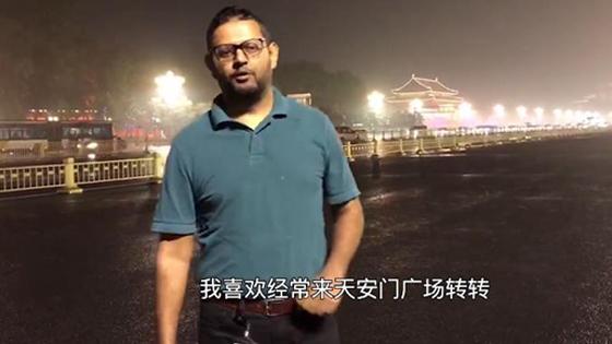 """""""巴铁兄弟"""":我最喜欢的还是天安门广场"""