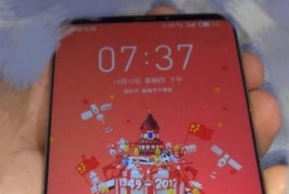 魅族全面屏手机MX5谍照曝光