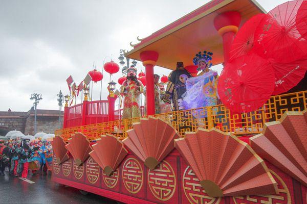 2017世界青年学生联欢节大游行 中国元素引注目