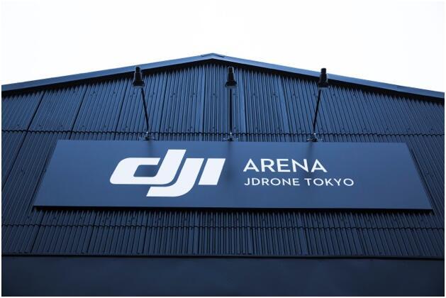 DJI大疆创新日本无人机练习场将于21日揭幕