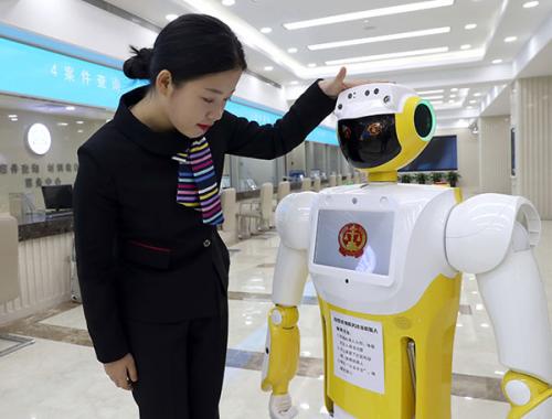 北京中院启用智能导诉志愿者 机器人+行动升级