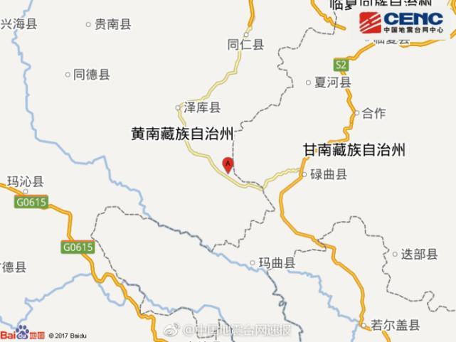 青海黄南州河南县发生3.4级地震 震源深度10千米