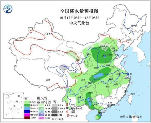 湖北河南部分地区今有大雨 华北黄淮等局地有大雾