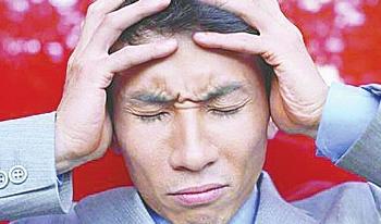 四类人群最易产生疼痛 我们如何消除疼痛?