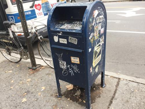 """纽约三贼邮筒""""钓鱼""""冒领支票 华裔男子受害"""
