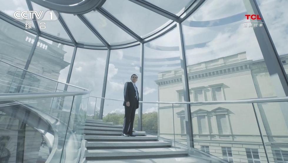 TCL携手《大国品牌养成记》登陆央视一套