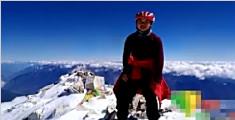 女生8天独自登顶雪山 曾穿越秦岭摆脱抑郁症
