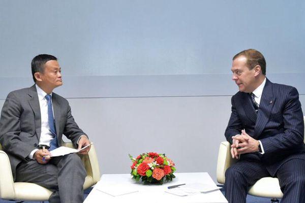 马云受邀在俄出席活动 会面俄总理梅德韦杰夫