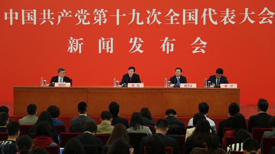 全球华人祝贺十九大召开:自豪感越来越强!