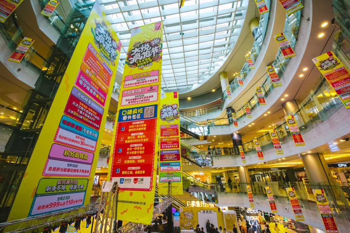 购物中心7成流量被浪费 阿里口碑推智能会员工具