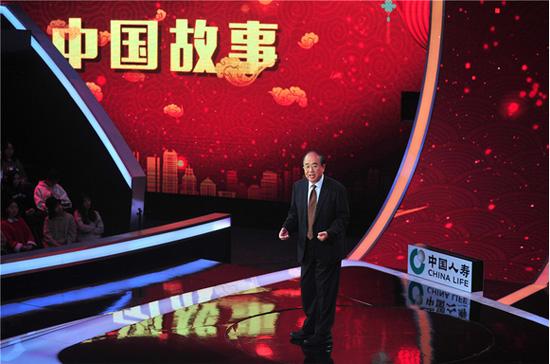 《我是演说家》第四季 赵启正:让故事传遍世界
