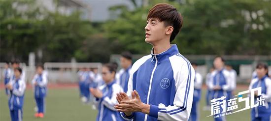《蔚蓝50米》首播 赵志伟徐洋引发回忆杀