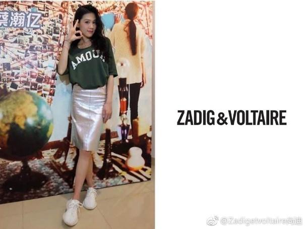 你想要的Zadig & Voltaire明星同款搭配,都在这里了!