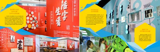 """""""兔爷儿""""市集活动即将举行第五届北京惠民文化消费季携商场活动助推首都文创产业发展"""