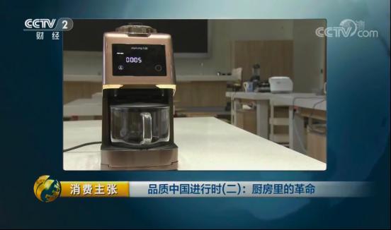央视点赞九阳无人豆浆机K6 尽显中国创造的科技之美