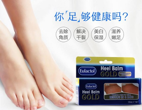 Scholl金装足部防裂护脚霜,给双足更全面的呵护!