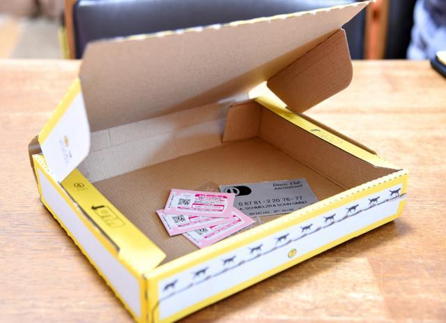 买游戏机却收到废纸:日本物物交易问题不断